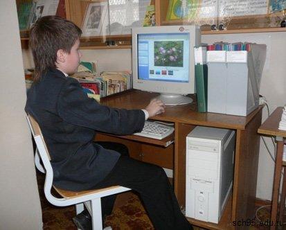 Рабочее место учащегося в библиотеке