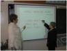 В кабинете математики
