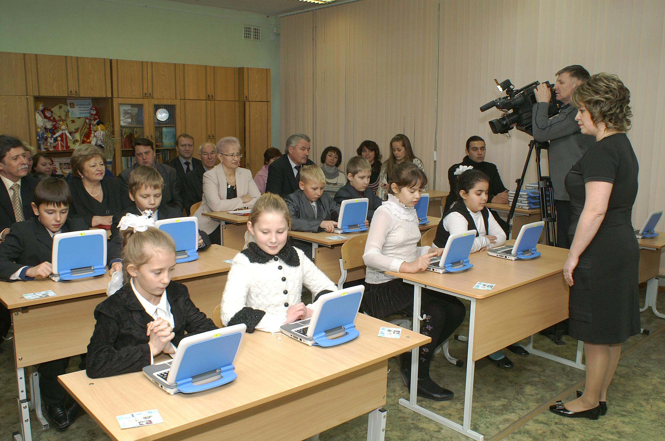 Начальная школа, 1-4 классы Бесплатная электронная 89
